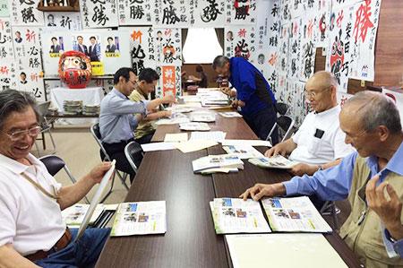事務所当番の皆さん・小矢部市 (6月26日)