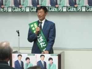 個人演説会・高岡市 (平成29年10月13日)