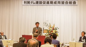 利賀ダム建設促進期成同盟会総会 (8月2日・砺波市)