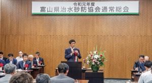 富山県治水砂防協会通常総会 (8月6日)