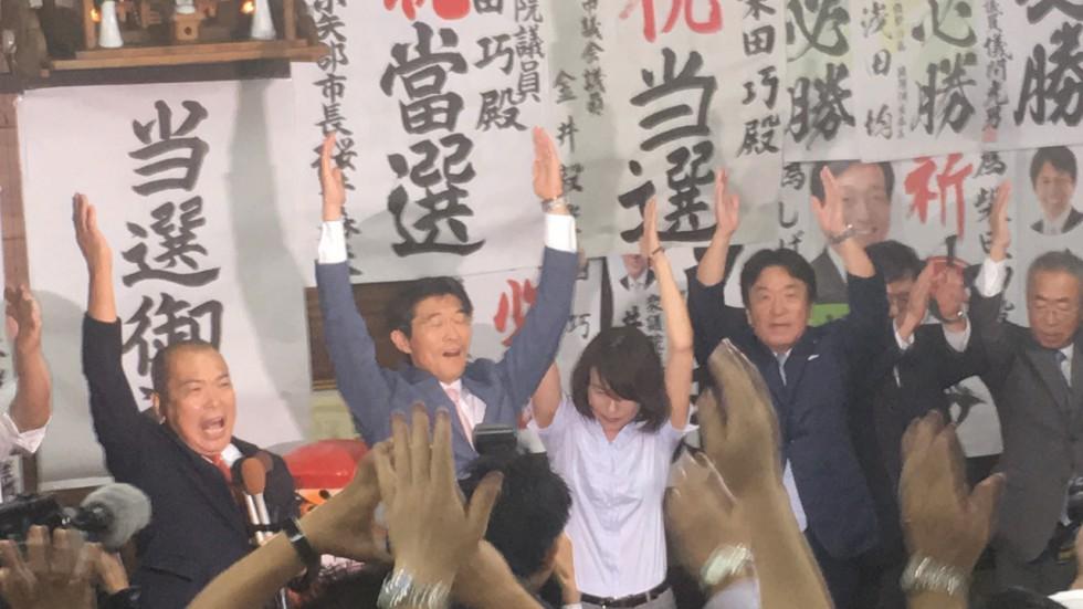 当選報告会 (令和元年7月22日)